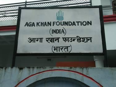 AKF office in Bahraich
